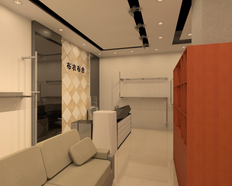 Raas-rendering20150509-14334-opy2hm